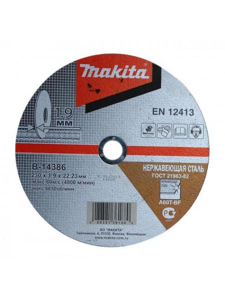 "Диск отрезной по металлу ""Makita"" 230х2,0х22,2 мм"