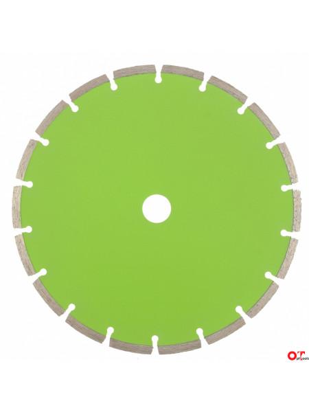 Диск сегментный 150мм для сухой резки Центроинструмент, шт