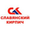 Керамический Славянский кирпич