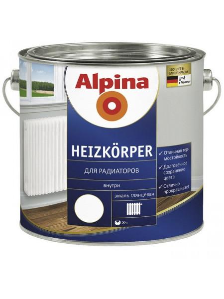 Альпина для радиаторов Белая 2,5л глянец