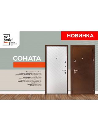 Дверь входная металлическая Соната
