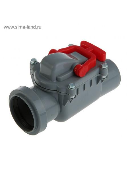 Обратный клапан Д 50, шт