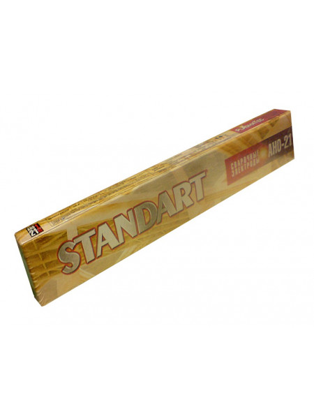Электроды стандарт №2 1кг, шт