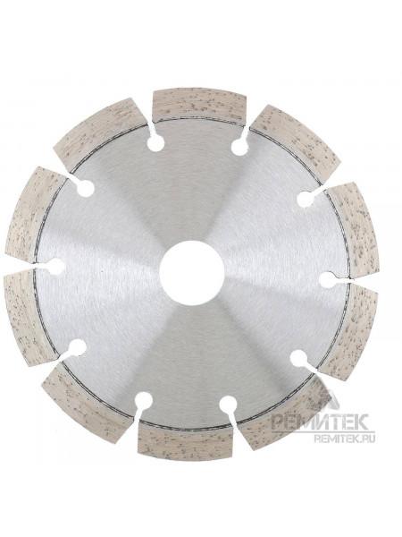 Диск алмазный Сегмент 150х22мм, шт