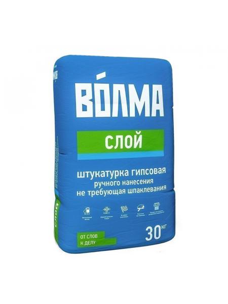 ВОЛМА-Слой штукатурка гипсовая 30кг