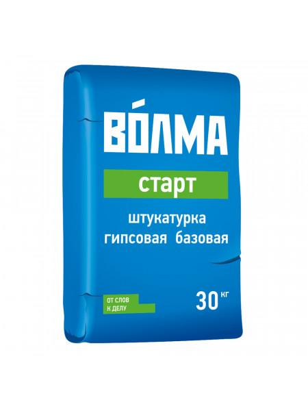 ВОЛМА - Старт штукатурка гипсовая базовая 30 кг