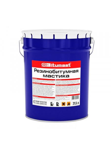 Мастика битумно-резиновая изоляционная (5л)