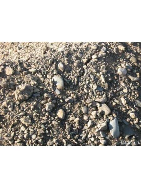 Гпс (гравийно-песчанная смесь) 0-40