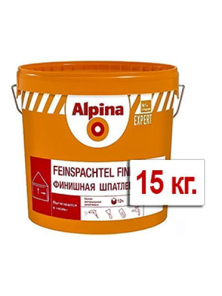 Шпаклёвка Альпина финишная 15кг