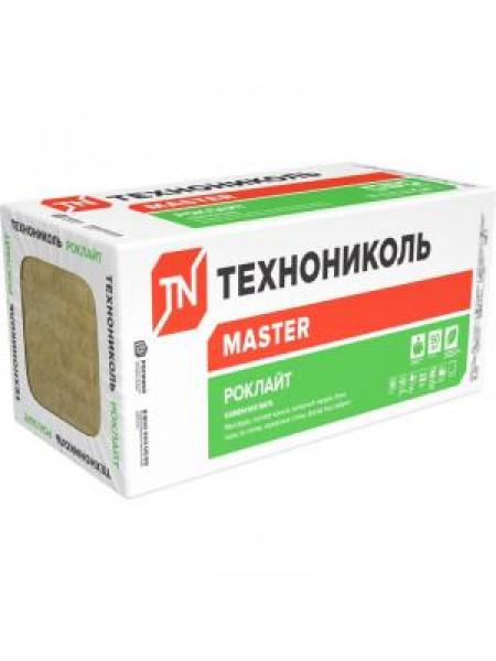 Утеплитель ТЕХНОНИКОЛЬ Роклайт 1200х600х50 мм